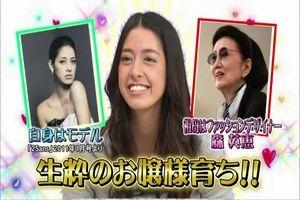 ◇しあわせの素 「森泉!」: 面白動画で今日もハッピー!!!
